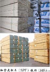 进口经销批发各种加拿大松木SPF图片