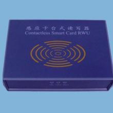 供应南京停车场管理临时卡计费器