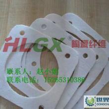 催化剂用陶瓷纤维纸