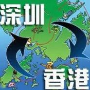 香港进口电饭煲到广州图片