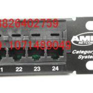 AMP超五类屏蔽配线架价格/报价图片