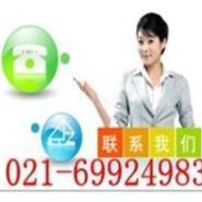 上海到天津高档家具运输生活用品图片