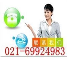 上海至杭州长途搬家托运公司 021-69924983