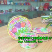 糖果色铁盒/精美三件套圆罐图片