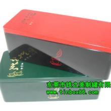新款荼叶铁盒/马口铁荼叶盒/荼叶包装铁盒/荼叶铁盒工厂