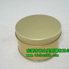 铁盒生产厂家直销各种尺寸圆形铁盒/高档圆形马口铁盒