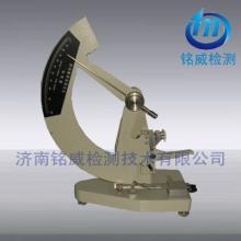 供应纸张撕裂度测定仪,最新撕裂度测定仪,山东撕裂度仪厂家,最低价
