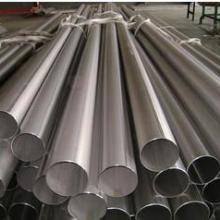 供应铁管厂家,铁管批发,铁管生产