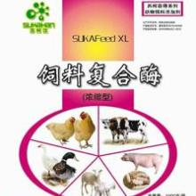 SUKAFEED牛羊用饲料酶,提高饲料转化率,日增重批发
