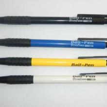供应办公用品笔圆珠笔做账比记号笔原子笔批发
