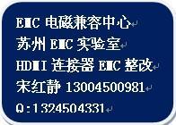 暖奶器EMC热奶器EMC调奶器CE认证