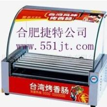 供应五河烤肠机五河热狗机多少钱