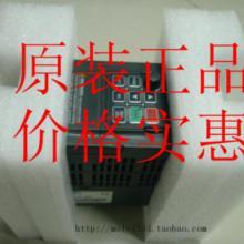 供应EL型变频器恒转矩通用型台达变频