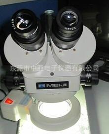 供应广东二手尼康金相显微镜,广东二手尼康金相显微镜厂家