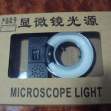 东莞TY-WB47LED环形光源200V显微镜的厂家、价格找中亚仪器 TY-WB47环形光源批发