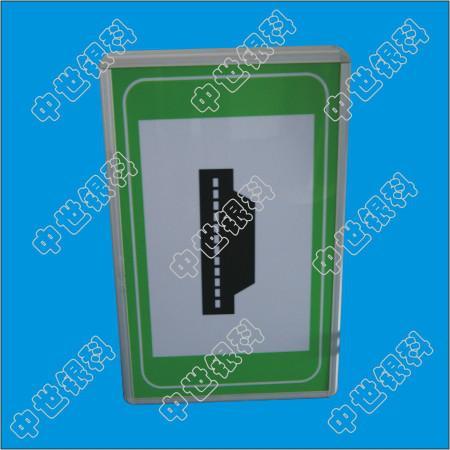 指示标志 指示标志供货商 供应隧道 紧急停车带 光电指示