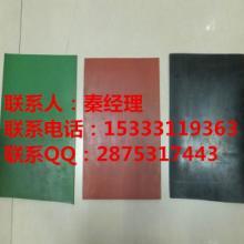 新型30kv绝缘橡胶板价格 30kv绝缘胶垫陈本 25kv绝缘胶垫规
