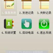 供应SMS物流短信平台 云际科技SMS短信通知系统