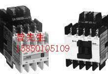 供应控制继电器、控制继电器用途特点