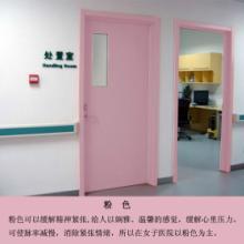 供应木质医院门 是怎么处理防水的