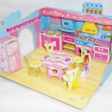 供应厨房模型3d智能拼图 4款小房间拼图
