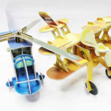 供应二合一飞机模型拼图 展销会3d立体拼图批发