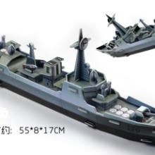 供应兰州号军舰立体拼图模型  军事模型益智拼图批发