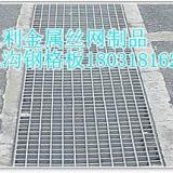 排水沟盖板价格沟盖板哪一种更经济实用,多少钱怎么卖污水厂沟盖