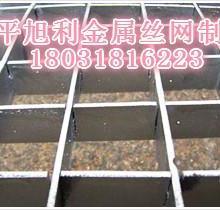 供应平台网格板标准钢格板型号格栅板规格金属格子板报价格钢格网材质批发