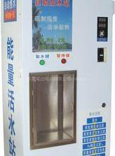 供应山东自动售水机生产厂家,山东自动售水机厂家销售图片