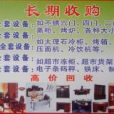 供应广东省深圳宾馆用品宾馆设备收购13537726362