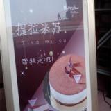 供应旧货市场回收广东茂名 面包房,蛋糕房用品