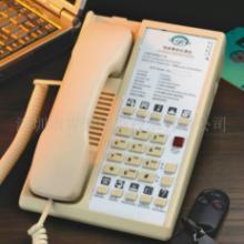 酒店客房电话机KT9003电话机厂家多功能电话机