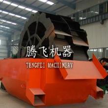 供应腾飞完整的砂石生产线设厂家
