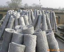 供应铝纱网