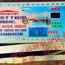 供应冷冻器价格,冷冻器出厂价格,型号查询批发