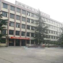 中山职业技术学校 最好的技术学校