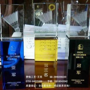 北京羽毛球比赛奖杯奖牌定做图片