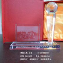 阳江足球俱乐部纪念品