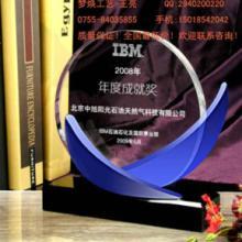许昌公司年会奖杯奖牌定做许昌最佳敬业年度成就奖杯定制图片