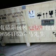 供应工程机械配件出口(国内)包装箱-山东济南骄阳包装