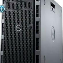 供应DellPowerEdge12GT420塔式热插拔