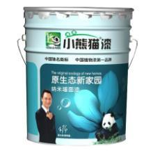 供应生产九牧王涂料小熊猫真石漆
