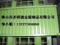 供应工业皮带模具脱模处理