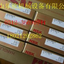 供应SKF6030-2RS轴承电机轴承