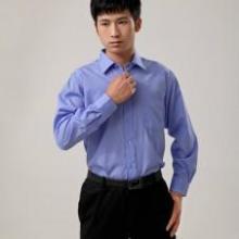 供应淘宝男式职业商务长袖衬衫