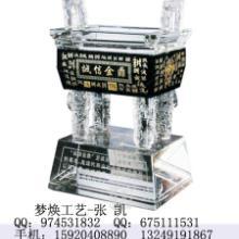 供应江西吉安制作水晶鼎抚州水晶鼎摆件,新余奖杯水晶鼎琉璃水晶鼎批发