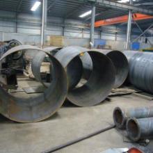 供应济钢普中板锰板