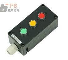 FZX全塑主令电器 防水防尘防腐全塑主令电器