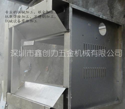 龙岗机械加工/深圳机械加工/中国机械加工
